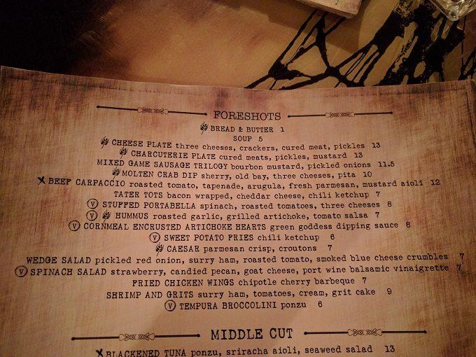 Still Portsmouth VA menu - appetizers