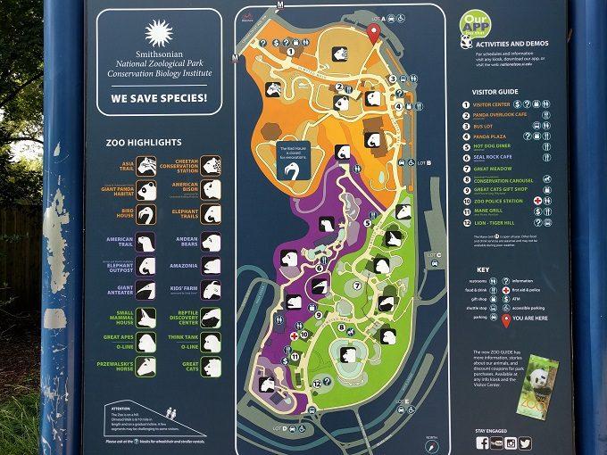 6 - Smithsonian National Zoo layout