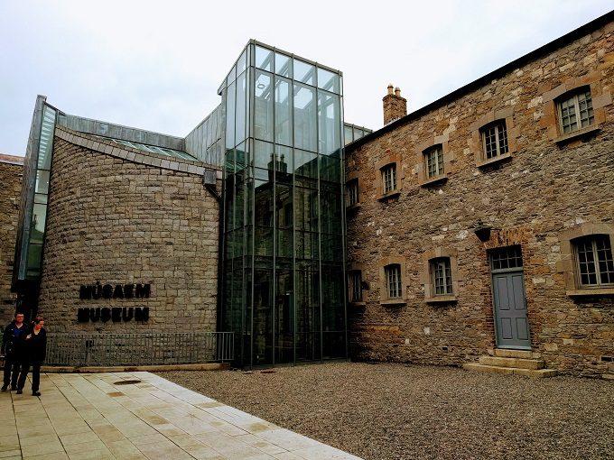 Kilmainham Gaol Museum, Dublin