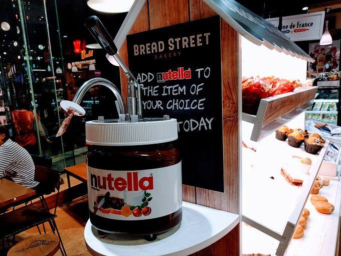 Nutella pump at Spar convenience store, Dame St, Dublin