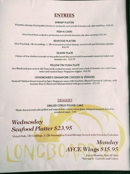 Longboards, Portsmouth VA menu - entrees