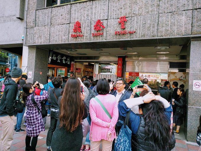 Din Tai Fung, Xinyi Road, Taipei