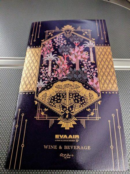EVA Air TPE-JFK business class - drinks menu cover