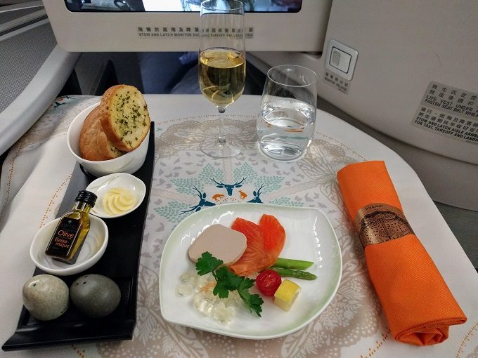EVA Air TPE-JFK business class hors d'oeuvre