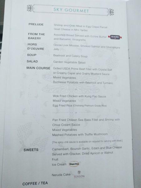 EVA Air TPE-JFK business class menu - main meal