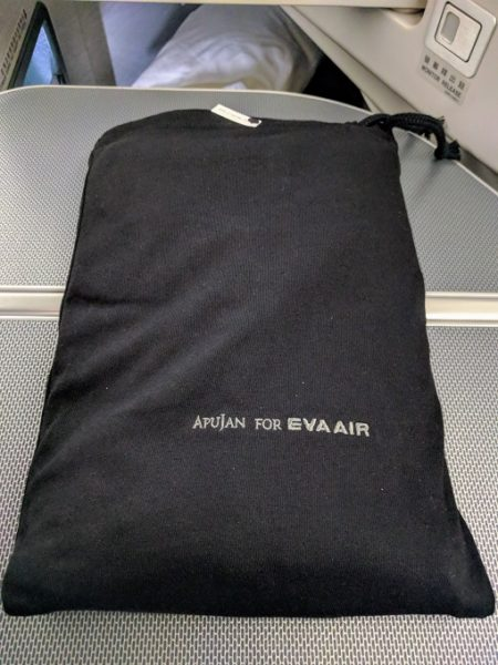 EVA Air TPE-JFK business class pajamas
