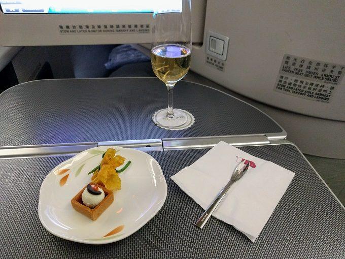 EVA Air TPE-JFK business class - prelude
