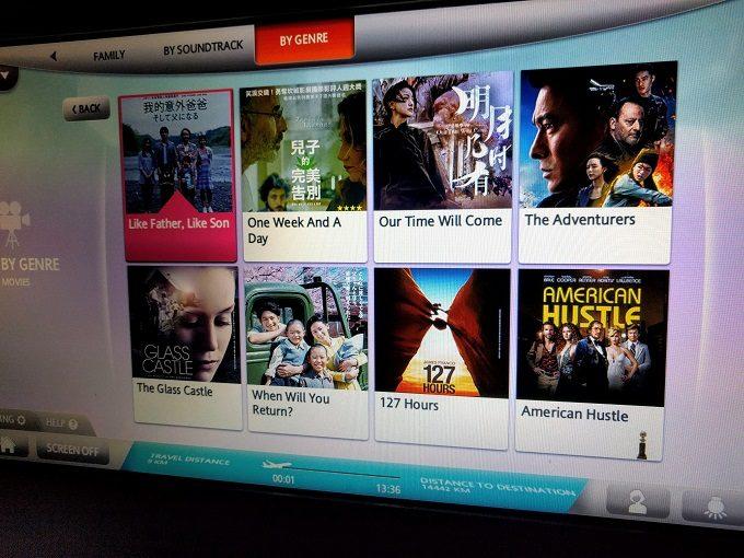 EVA Air TPE-JFK business class - some of the movie options