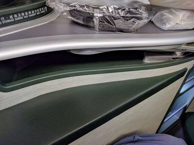 EVA Air TPE-JFK business class stowed tray table and storage