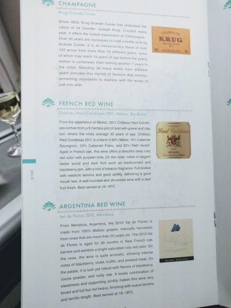 EVA Air TPE-JFK business class wine menu - champagne and red wines