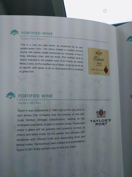 EVA Air TPE-JFK business class wine menu - fortified wines