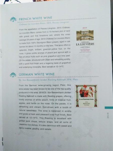 EVA Air TPE-JFK business class wine menu - white wines