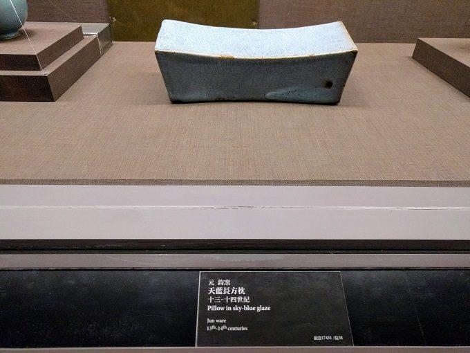 National Palace Museum, Taipei - ceramic pillow, 13th-14th century