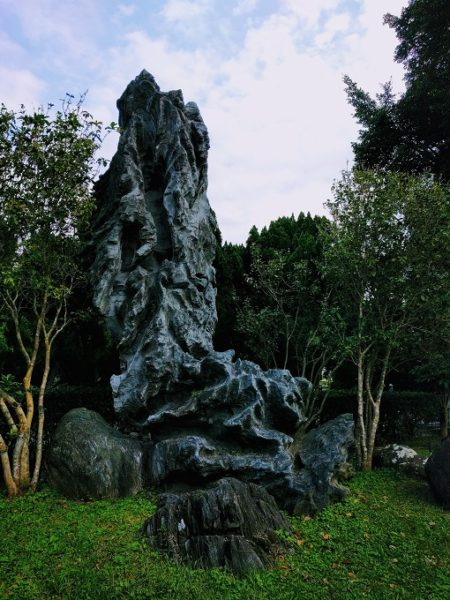 National Palace Museum, Taipei - rock formation in the Zhishan Garden