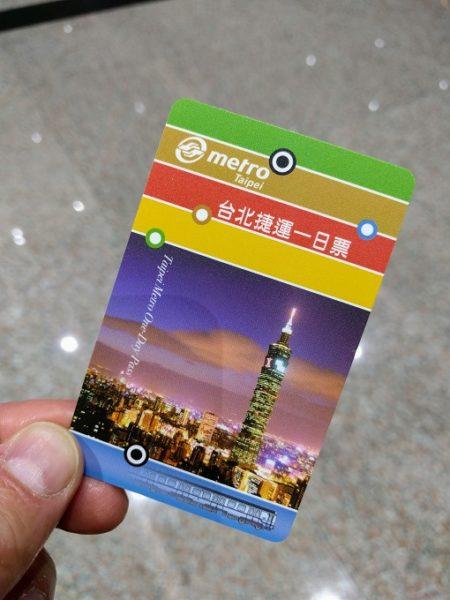 One-Day MRT pass for Taipei