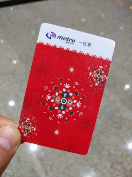 Return ticket from Taipei Airport to Taipei Main Station