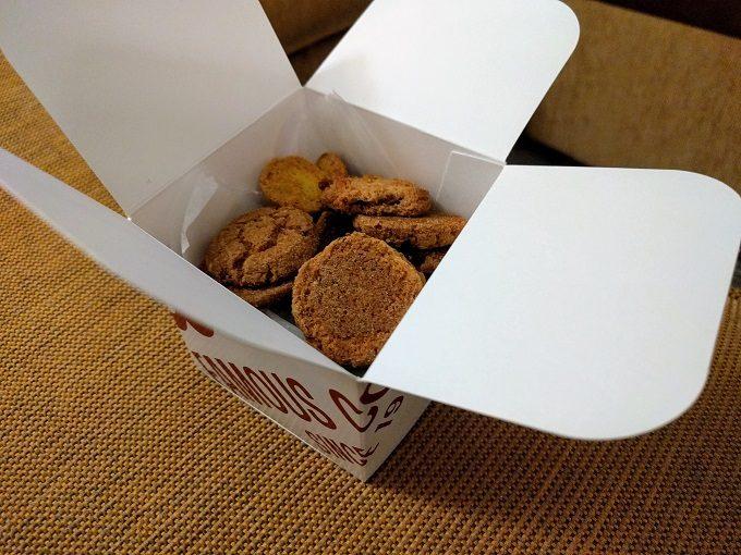 My U-Pick cookie box