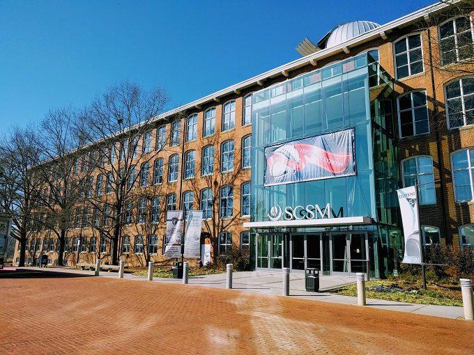 South Carolina State Museum exterior